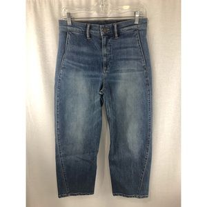 VINCE Wide Leg High Rise Denim Jeans Sz 28